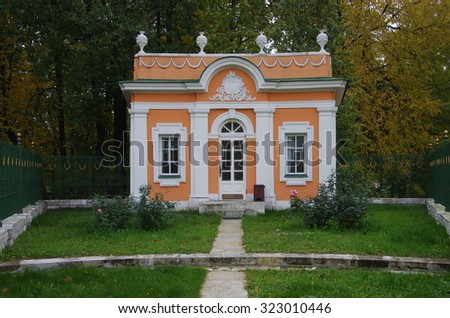 MOSCOW, RUSSIA - September 28, 2014: Kuskovo estate of the Sheremetev family