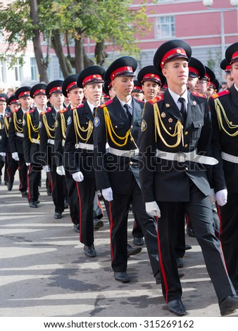 Moscow, Russia - September 1, 2015: Parade on September 1 in the First Moscow Cadet Corps