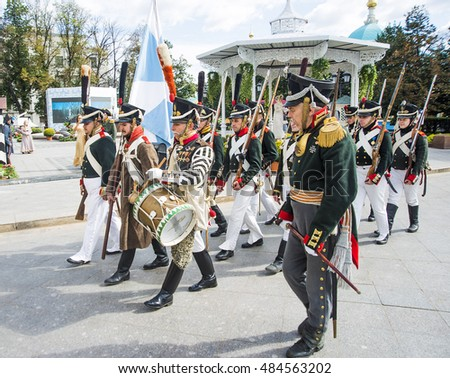MOSCOW, RUSSIA - SEPTEMBER 10, 2016: Reenactors dressed as Napoleonic war soldiers on battle historical reenactment in Russia. day of the city. 869 years Moscow