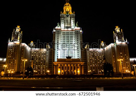 MOSCOW, RUSSIA - SEPTEMBER 2015: The building and territory of Moscow State University at night