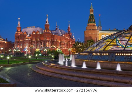 Moscow, Russia - September 05: The State Historical Museum of Russia at night. 05 September 2014 Moscow, Russia. - stock photo