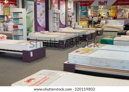 MOSCOW, RUSSIA - 24.09.2015. The interior of the shop Hoff - one of the largest Russian furniture network. Samples mattresses