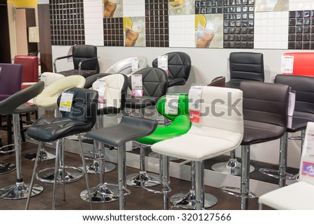 MOSCOW, RUSSIA - 24.09.2015. The interior of the shop Hoff - one of the largest Russian furniture network.Bar chairs