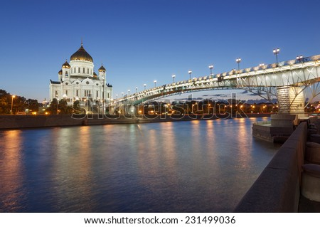 Moscow, Russia. View of the Patriarchal bridge and the  Cathedral of Christ the Savior in the late summer evening