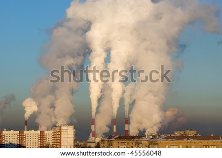 Moscow, Russia, working power station in city centre in clear frosty weather
