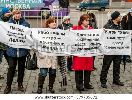 MOSCOW, RUSSIAN FEDERATION - APRIL 02: Moscow subway workers do not agree to the terms of the work. Cloudy day, Krasnopresnenskaya Zastava Square, on April 02, 2016 in Moscow, Russia.