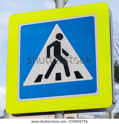 MOSCOW, RUSSIAN FEDERATION - JUNE 10: Sign of crossing the street. This sign permits to cross the street. June 10, 2016, Pyatnitskaya street, Moscow, Russia.