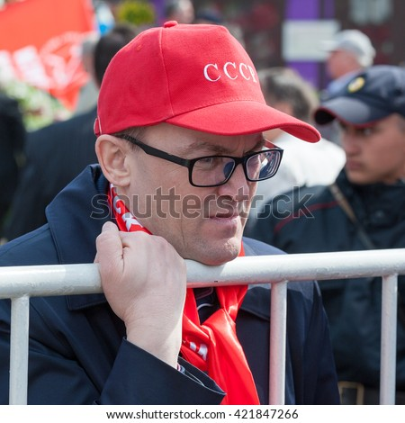 MOSCOW, RUSSIAN FEDERATION - MAY 1: Member of the Communist rally with the symbols of USSR closeup. May 1, 2016, Theater Square, Moscow, Russia.