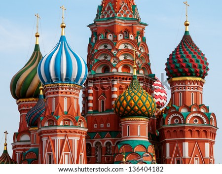 Moscow Saint Basil Cathedral cupola - stock photo