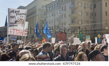 Moscow, Sakharov Av.- May 14, 2017. Manifestation against the project of old five story apartment houses renovation.