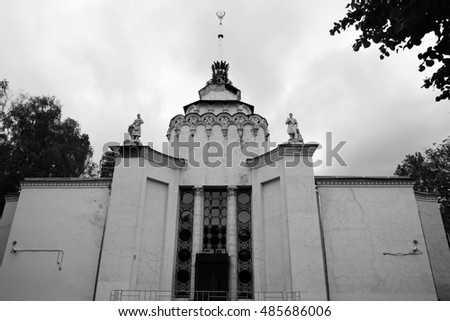 MOSCOW - SEPTEMBER 19, 2016: Architecture of VDNKH park in Moscow. VDNH is a large city park, exhibition center and amusement park, popular touristic landmark.