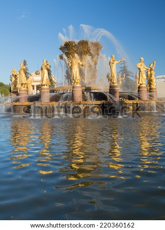 MOSCOW - September 2014: Beautiful historic Fountain of Friendship of peoples with golden statues of women is reflected in the water at the Exhibition Centre in September 2014, Moscow, Russia  - stock photo