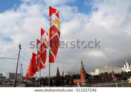 MOSCOW - SEPTEMBER 04, 2015: Color flags. Moscow City Day decoration. Moscow Kremlin. UNESCO World Heritage Site.