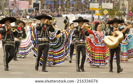 "MOSCOW - SEPTEMBER 06, 2014: international festival of military orchestra ""Spasskaya tower"", orchestra ""Banda monumental"" and dancing ensamble ""Tenochtitlan"", Mexico. - stock photo"