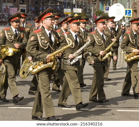 "MOSCOW - SEPTEMBER 06, 2014: international festival of military orchestra ""Spasskaya tower"", military orchestra of Ekaterinburg."
