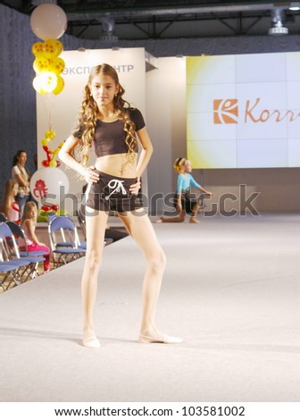 Korrie Stock Photos Royalty Free Images Vectors Shutterstock