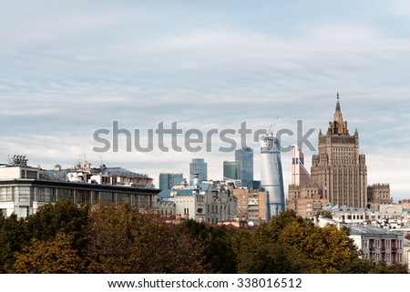 MOSCOW September 22:  View of Moscow International Business Center and Ministry of Foreign Affairs on 22 September 2015 in Moscow in Russia