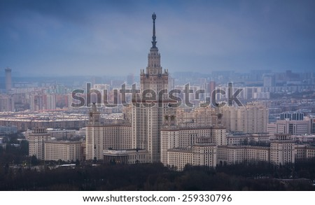 Moscow State University at winter overcast foggy day in Moscow, Russia - stock photo