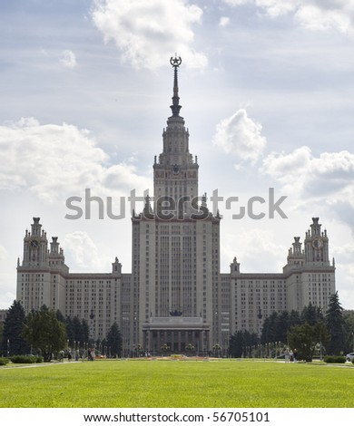 Moscow State University in the sunshine day - stock photo
