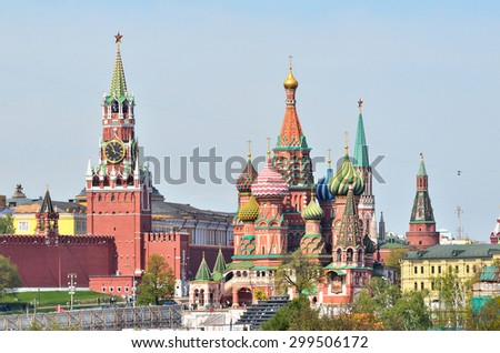 Moscow, the Kremlin and St. Basil's Cathedral - stock photo