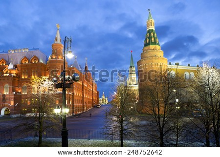 Moscow. The Kremlin travel. The Kremlin passage connects the Manege square and Red square, runs along the Kremlin wall, is limited by the lateral facade of the Historical Museum.