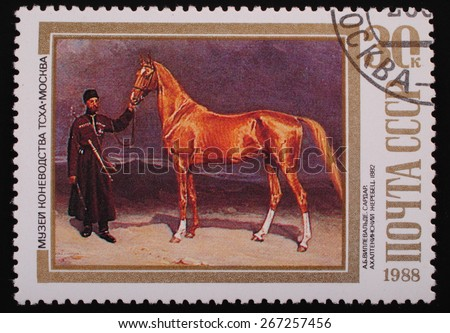 Moscow, USSR-CIRCA 1988: Postage stamp edition Mail USSR shows image of the painting artist Sardar A.B Villevalde stallion - stock photo