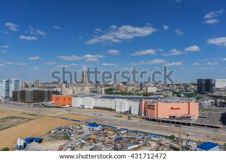 MOSCOW, 2016: View from the heights of the district Khodynka field in Moscow.