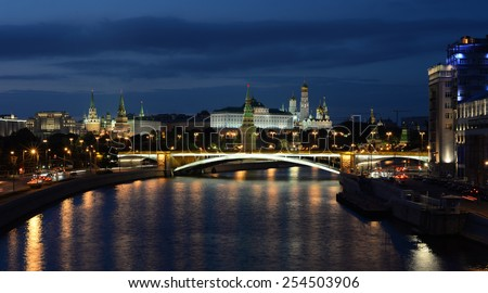 Moscow. View of the Kremlin and the city centre. - stock photo