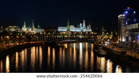 Moscow. View of the Kremlin and the city centre