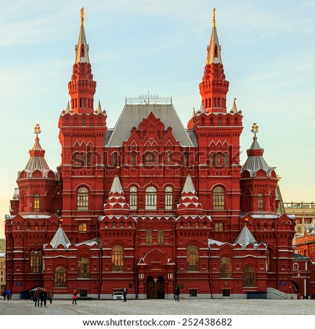 Moscow. View of the State Historical Museum from the Red Square.