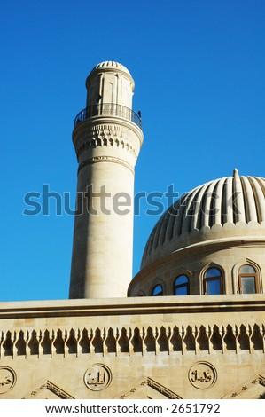 Mosque and minaret in Baku, Azerbaijan - stock photo