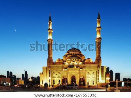Mosque at sunrise in Sharjah, United Arab Emirates - stock photo