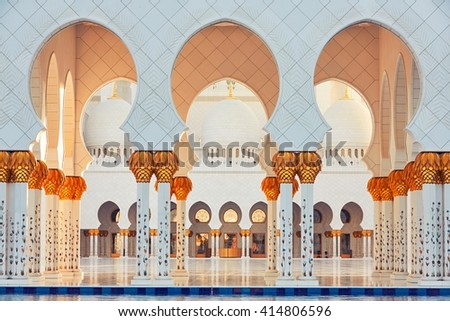Mosque in Abu Dhabi, the capital city of the United Arab Emirate - stock photo