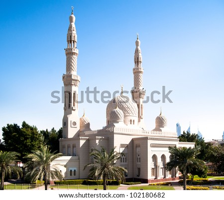 Mosque in Abu Dhabi, United Arab Emirates - stock photo
