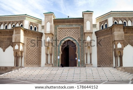 Mosque in Agadir, Morocco  - stock photo
