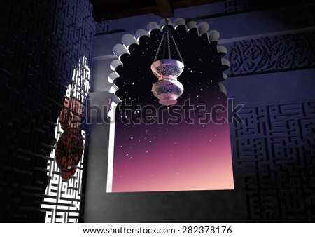 mosque lamp/lantern - stock photo
