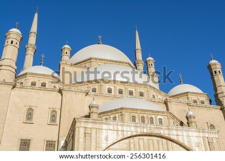 Mosque of Muhammad Ali, Saladin Citadel of Cairo (Egypt) - stock photo