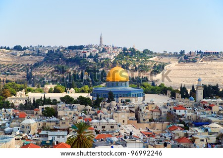 Mosque of Omar in Jerusalem is located opposite the southern courtyard of the Church of the Holy Sepulchre in the Muristan - stock photo