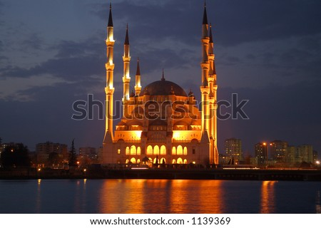 Mosque reflection - stock photo