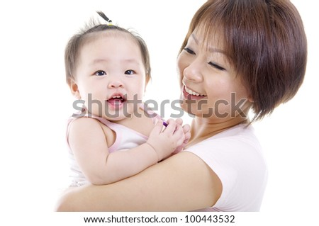 mother and cute baby - stock photo