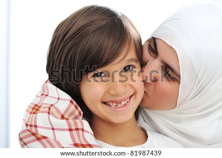 Mother and son, truly love - stock photo