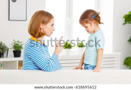 Pornhub mother daughter