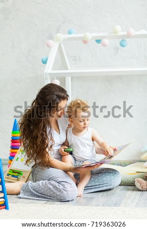 Playground Reading Stock Images, Royalty-Free Images