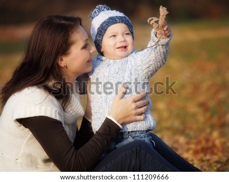 Mother with son - stock photo