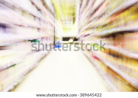 Motion blur supermarket store background