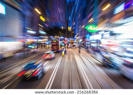 Motion blurred Hong Kong night background take place in WanChai district
