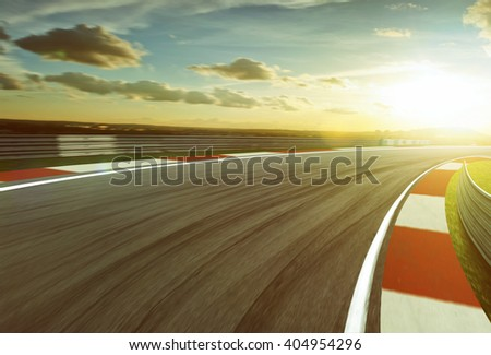 Motion blurred racetrack,vintage mood - stock photo