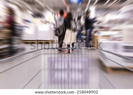 Motion blurred shopping inside home store