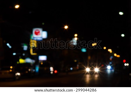 motion blurry and bokeh Traffic in city background - stock photo