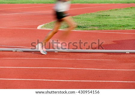 motion in running track